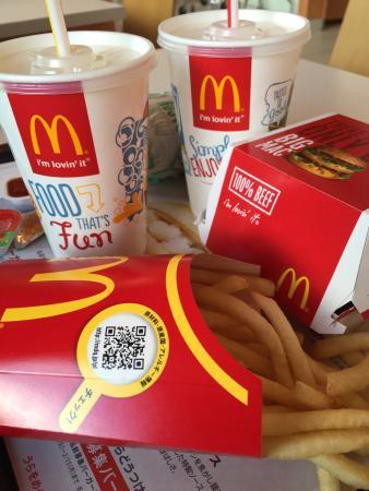 McDonald's Izumo Bypass