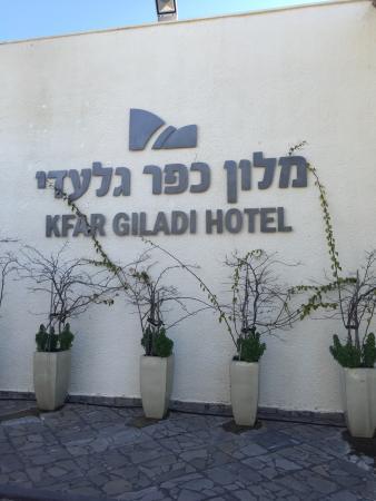 Kfar Giladi Hotel: photo0.jpg