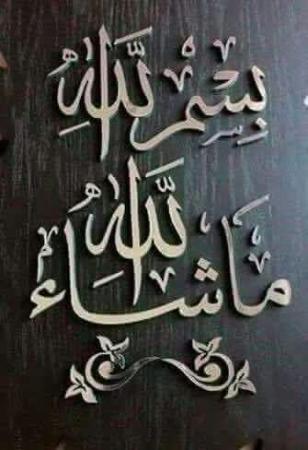 Ahmad Salem Mosque