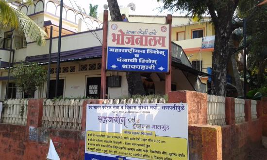 Bhau Joshi Bhojnalay: Hotel from outside