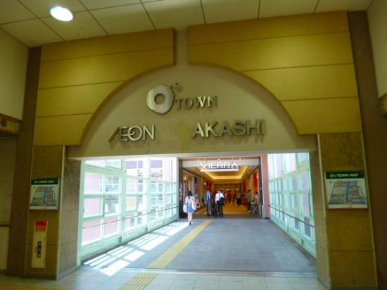 Aeon Akashi Shopping Center