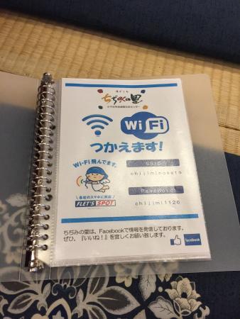 Chijimi no Sato Ojiya Michi-no-Eki: photo1.jpg