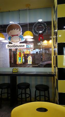 Bonggu Seu Rice Burger