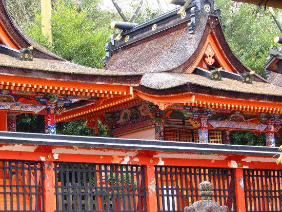 Niukanshofu Shrine