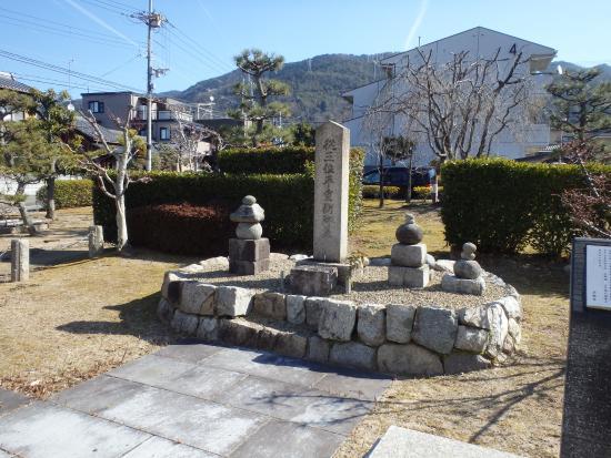 Tairano Shigehira Grave