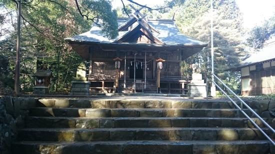 Akiru Shrine