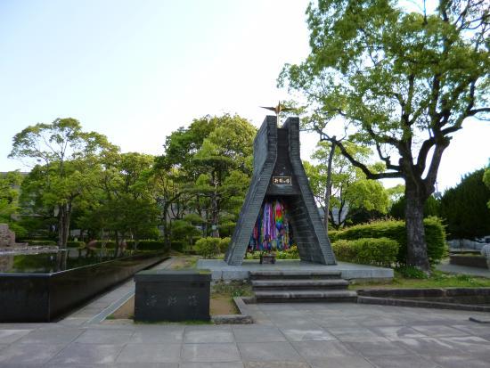 紙鶴之塔 - Picture of Nagasaki Peace Park, Nagasaki - TripAdvisor