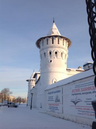 Tobolsk, Rusia: Вход
