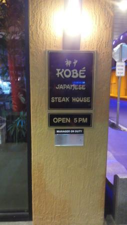 ふしぎな日本食レストランでした