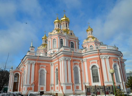 Cossack Cathedral of the Elevation of the Holy Cross