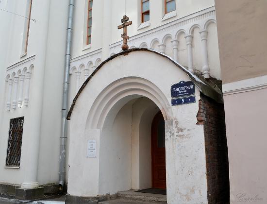 Temple of Ligovskaya Old Believer Community