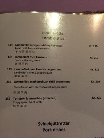 China Palace : Number 232. Fried Lamb