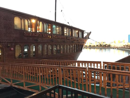 sharjah dhow restaurant: photo2.jpg