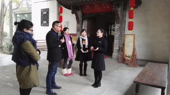 Pi County, China: nice