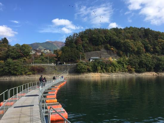 Mugiyama Floating Bridge