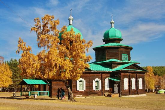 Ethnographic Museum of the People of Transbaikalia Culture Gau