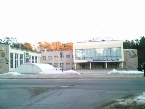 Cultural Center Proton