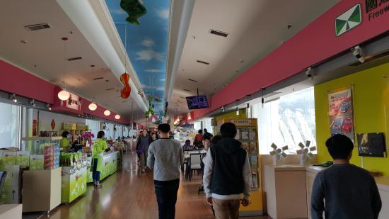 Xihu Service Area