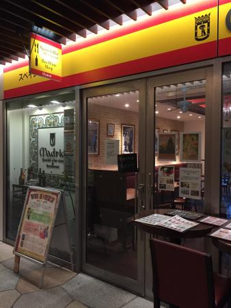 Spanish Bar Madrid Nakano