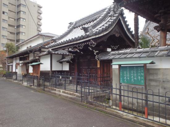 Dokusho-ji Temple