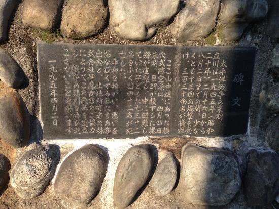 Yamanakazaka Jizodo