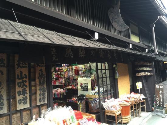 Masui Shoten