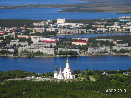 Monchegorsk, Russia: Вид со смотровой площадки.
