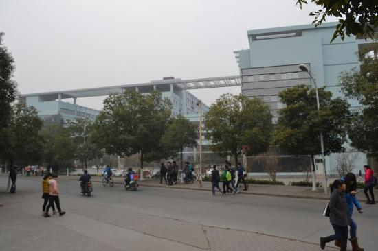 Yichang, China: China Three Gorges University