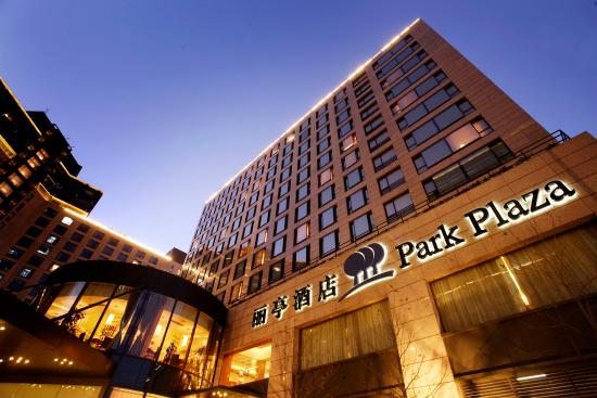 Photo of Park Plaza Wangfujing Beijing