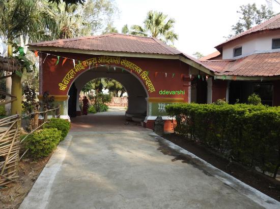 Shri Badal Bhoi State Tribal Museum, Chhindwara
