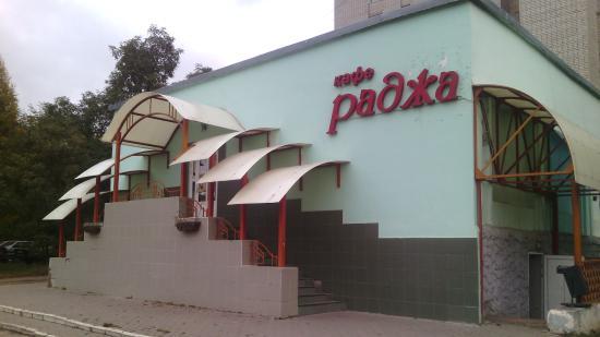 Radzha