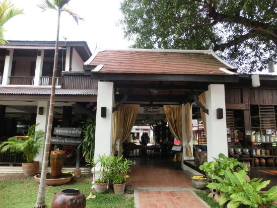 nham khang sukhothai restaurant restaurant reviews phone number rh tripadvisor com
