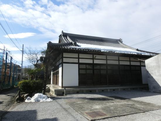 Meishinkan Ken Dojo