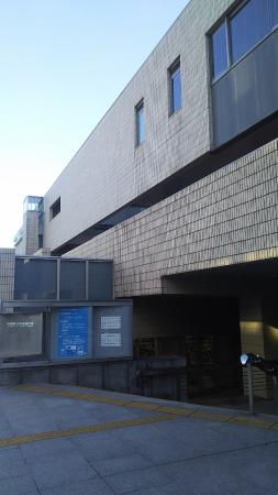 Nakano City Central Library