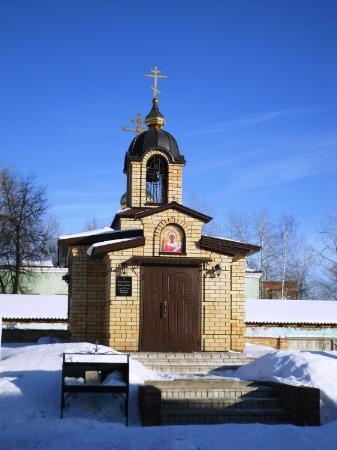 Chapel of the Martyr Paraskeva