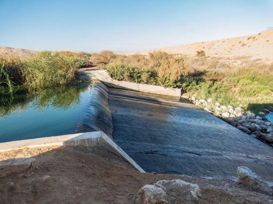Al Ansab Wetland