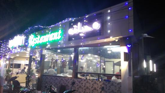 AL- Hayat Restaurant