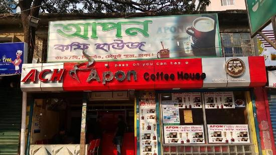 ‪Apon Coffee House‬