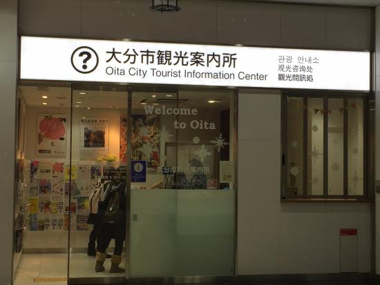 Oita City Tourist Information Center