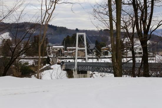 Fureai Bridge