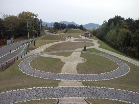 Mukaiyama Ancient Ruin Park