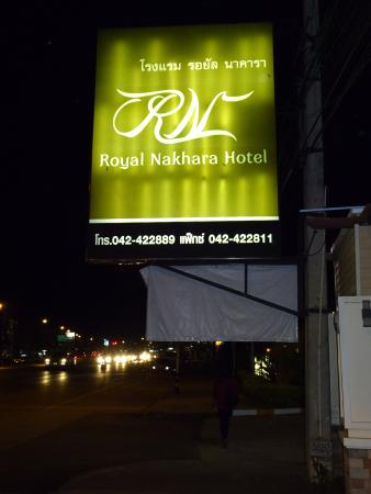 Royal Nakhara Hotel: We actually drove past this sign the first time.