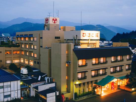 Hotel Hisagoso