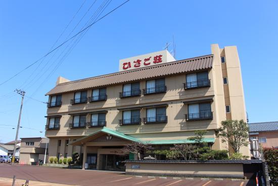 Hotel Hisagosou
