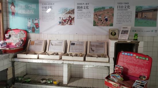 清水眷村文化園區