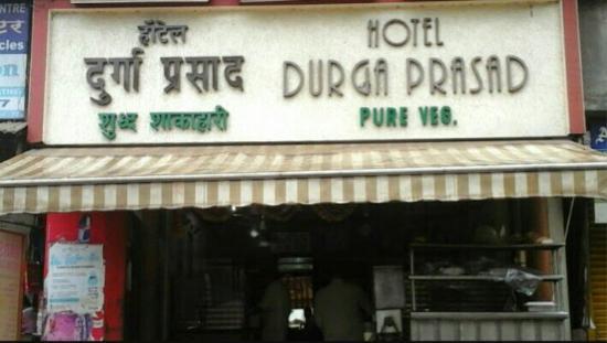 Hotel Durga Prasad Restaurant