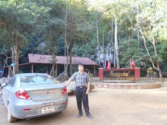 Thakhek Restaurants