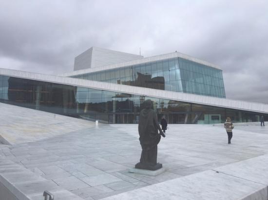 Oslo Guidebureau AS: Oslo Opera House