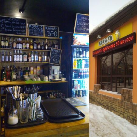 Shop-Bar Kruzhka
