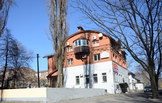 Islamic Cultural Center
